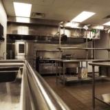Production Kitchen 2